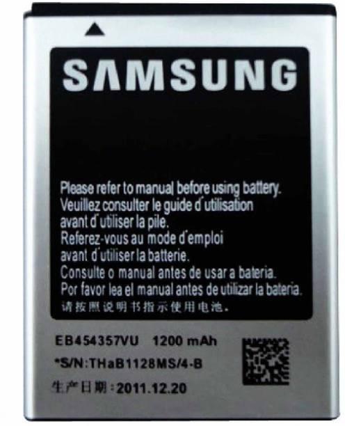Samsung Mobile Battery For GT S5360