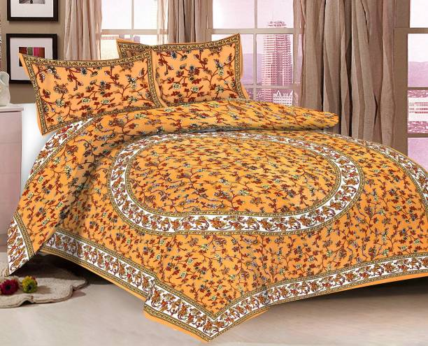 METRO LIVING 120 TC Cotton Double Printed Bedsheet