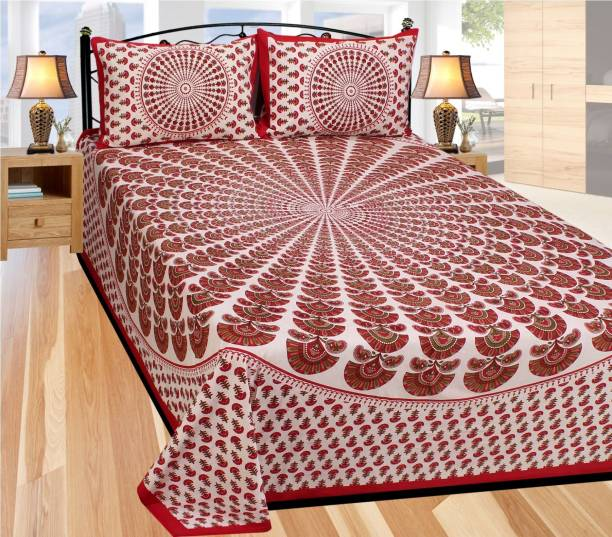 b88e78517 3d Printed Bedsheets - Buy 3d Printed Bedsheets Online at Best ...