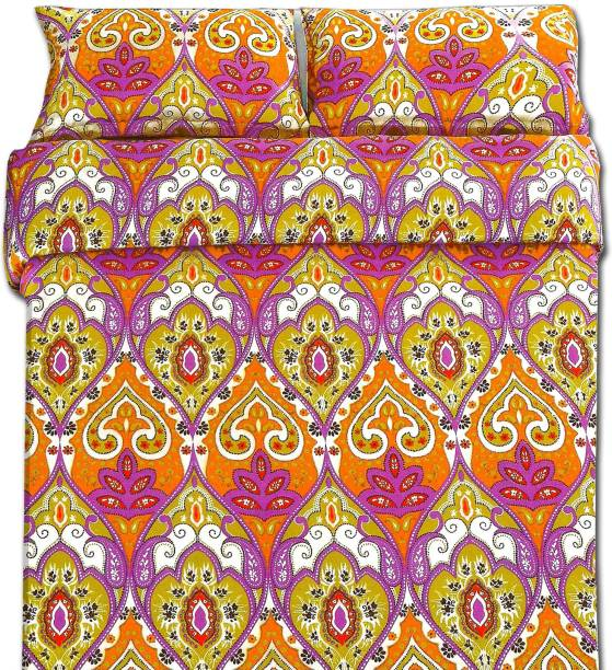 Indian Heritage Polycotton Double Paisley Bedsheet