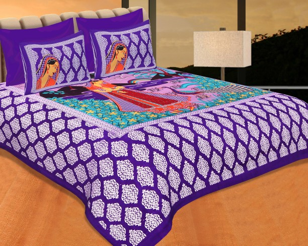 Jaipur Fabric 140 TC Cotton Double Animal Bedsheet
