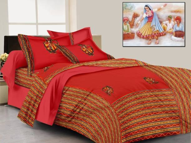 RoopGovind 300 TC Cotton Double King Printed Bedsheet