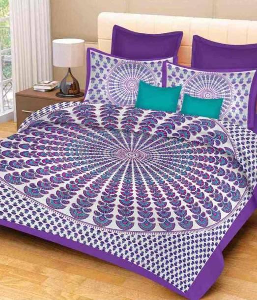 UNIQCHOICE 144 TC Cotton Double Floral Bedsheet