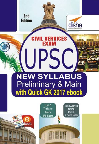 Upsc books buy ias exam preparation books online at best prices upsc new syllabus preliminary and mains exam with quick gk 2017 ebook 2nd edition fandeluxe Gallery