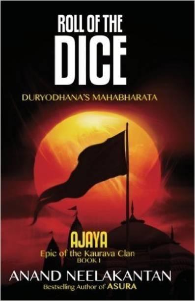 Ajaya: Book 1