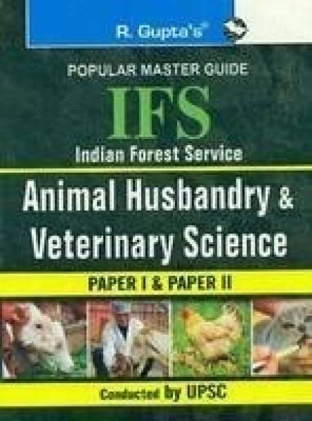 Indian Forest Services Books - Buy Indian Forest Services Books