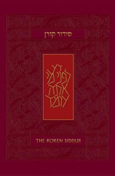 English Jewish - Buy English Jewish Online at Best Prices In
