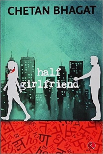 Pdf girlfriend the in hindi half