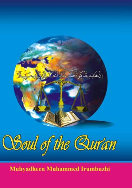 Islam Books - Buy Islam Books Online at Best Prices - India's