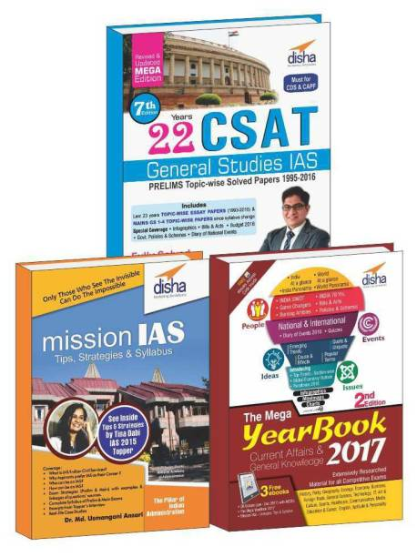 Quick Guide to IAS Prelims/ CSAT/ Mains/ Interview (Past Papers, Tips & Strategies, General Studies)