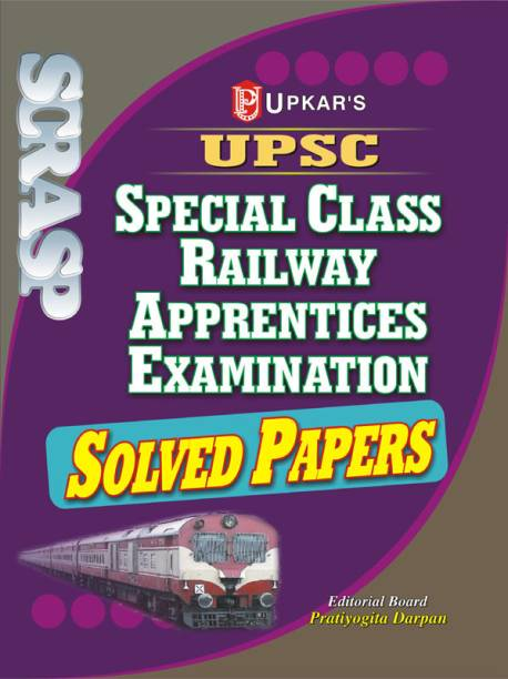 Upsc Scra Exam. Solved Papers