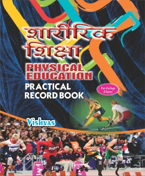 Phy.Edu. Practical Record Book (For B.A. I,II,III,Gen)As Per Pb.University,In Hindi-Medium