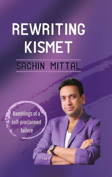 Rewriting Kismet