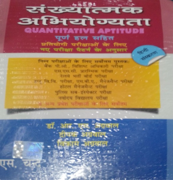 Rs Aggarwal Quantitative Aptitude Pdf 2011 In Telugu