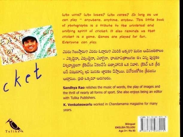 Sandhya Rao Books - Buy Sandhya Rao Books Online at Best Prices In
