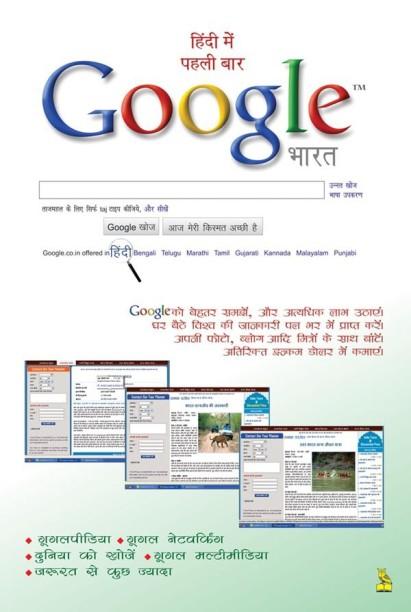 Book nibandh saral diamond hindi