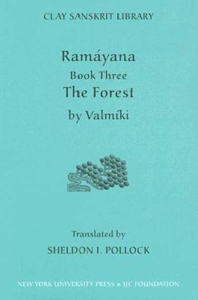 Valmiki Books - Buy Valmiki Books Online at Best Prices In