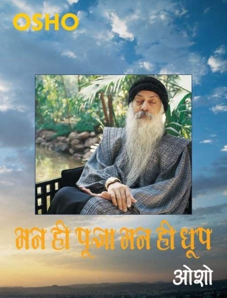 Osho Books In Telugu Pdf