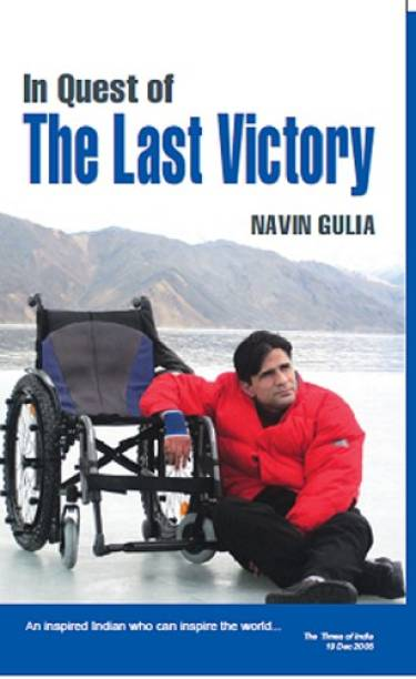In Quest of The Last Victory 2nd  Edition
