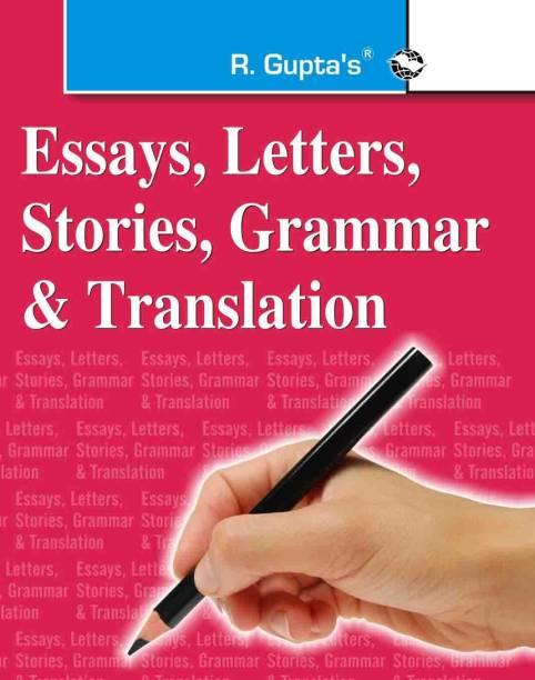 Essays, Letters, Stories, Grammar etc (English-Hindi)