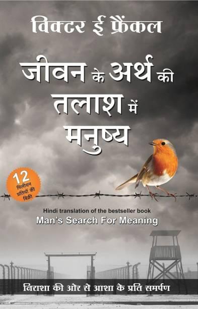 Books - Buy Books Online at Best Prices In India   Flipkart com