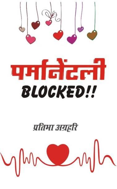 Permanently Blocked