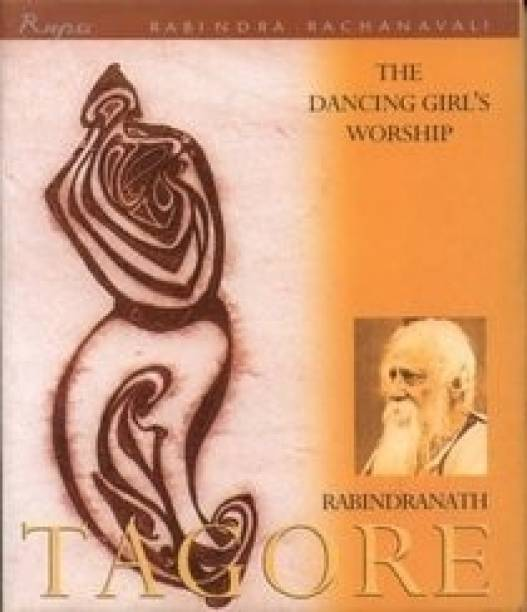 The Dancing Girl'S Worship