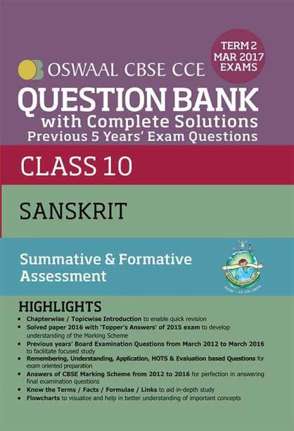 Oswaal CBSE CCE Question Bank With Complete Solutions For Class 10 Term II (October to March 2017) Sanskrit