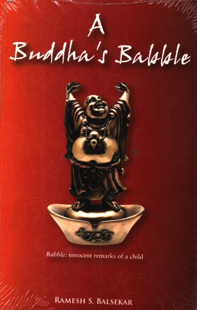 Get the Monthly Buddhist Information of North America Newsletter