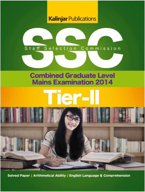 SSC - Combined Graduate Level Mains Examination 2014 (Tier - 2) 1st  Edition