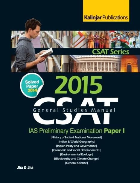 CSAT IAS Preliminary Examination Paper I - General Studies Manual 1st  Edition