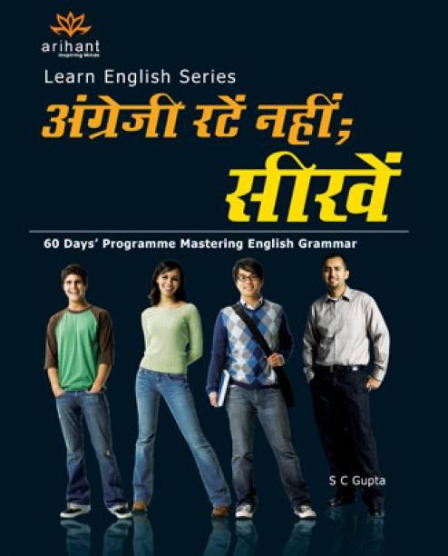 learn english series 2019 Edition