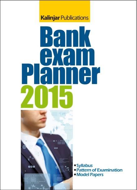 Bank Exam Planner 2015 1st  Edition