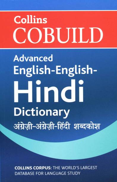 Collins Dictionary Books Store Online - Buy Collins Dictionary Books