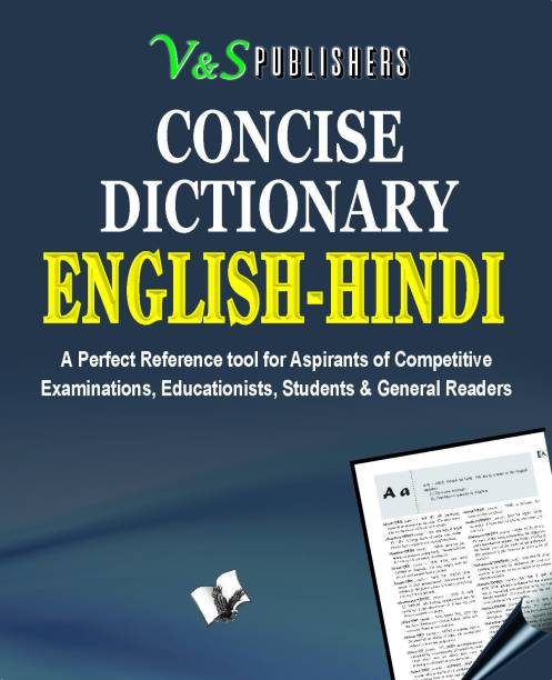 Dictionaries Books - Buy Dictionaries Books Online at Best Prices