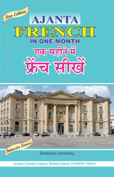 Ajanta French in One Month through the medium of Hindi-English - Learn French in One Month