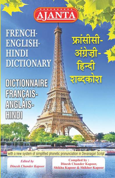 French Books - Buy French Books Online at Best Prices - India's