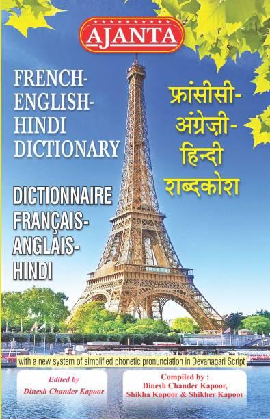 Ajanta French English Hindi Dictionary - French English Hindi Dictionary