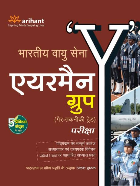 Defence Books - Buy Defence Books Online at Best Prices In