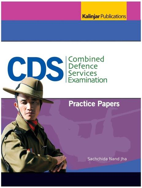 CDS Examination - Practice Papers 1st  Edition