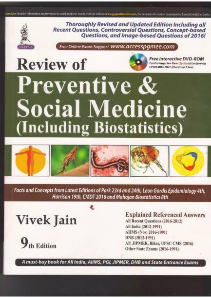 Vivek jain books store online buy vivek jain books online at best review of preventivesocial medicine fandeluxe Gallery