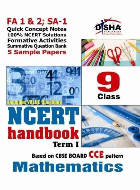 Disha experts books buy disha experts books online at best prices ncert mathematics handbook term 1 class 9 fandeluxe Images