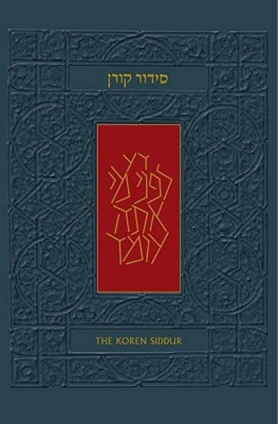 Jonathan Sacks Religion Spirituality Books - Buy Jonathan