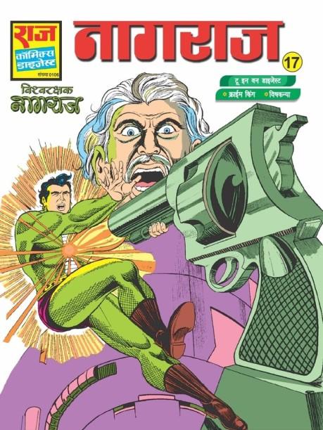 Nagraj Comic Book