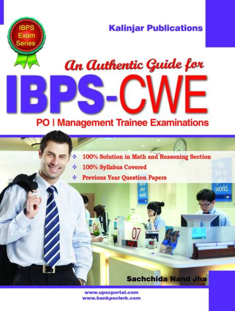 IBPS CWE PO / Management Trainee Examinations - An Authentic Guide
