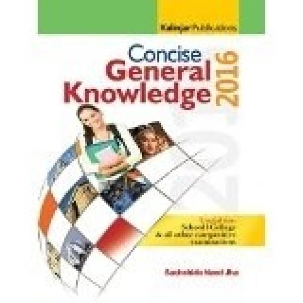 Concise General Knowledge 2016 1st  Edition