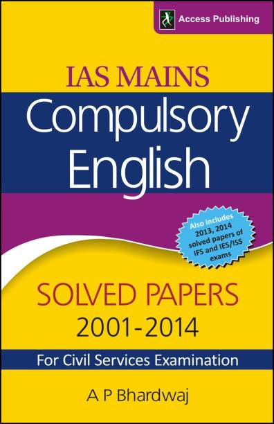 IAS Mains Compulsory English (Solved Papers 2001-2014) for Civil Services Examination 1 Edition