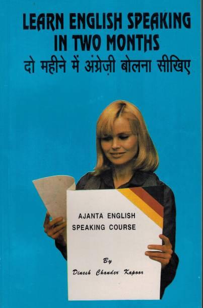 Ajanta English Speaking Course Volume I and II through the medium of Hindi and English - Learn English through Hindi