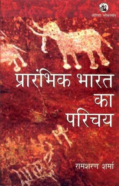 Prarambhik Bharat KA Parichay (Hindi)