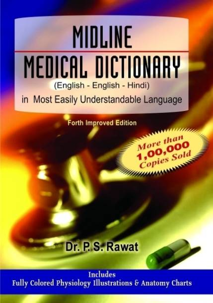 Homeopathy Books Books - Buy Homeopathy Books Books Online at Best